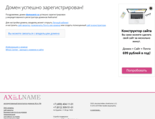 domocentr.ru screenshot