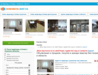 domometr.kiev.ua screenshot