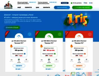 domonet.ua screenshot