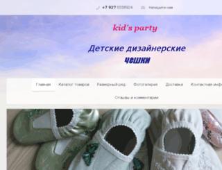 domoxol.ru screenshot
