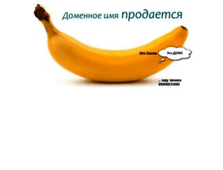 dompenza.ru screenshot