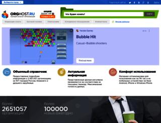 domrabota.hut4.ru screenshot