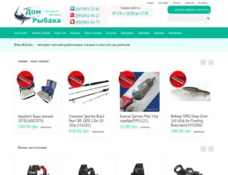 domrybaka.com.ua screenshot