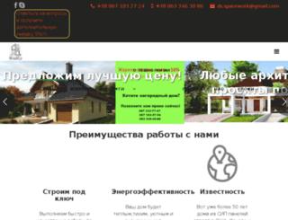 domsip.com.ua screenshot