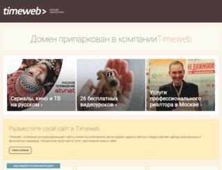 domus-tevadi.ru screenshot