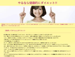 domusitsl.com screenshot