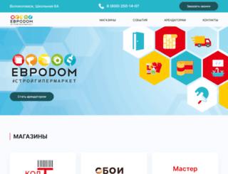 domvolok.ru screenshot