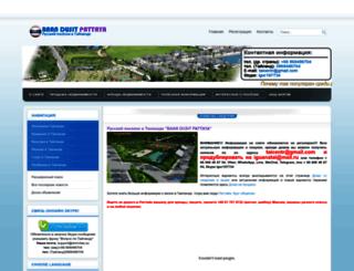 domvtae.su screenshot