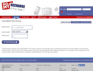 domyrecharge.com screenshot