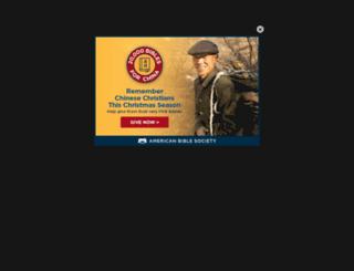 donate.americanbible.org screenshot
