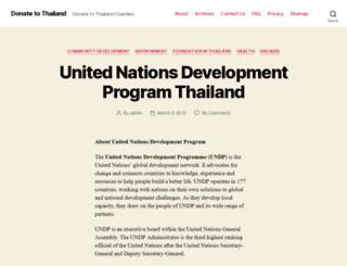donate2thailand.com screenshot