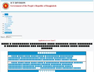donation.ictd.gov.bd screenshot