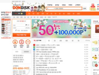dondisk.net screenshot