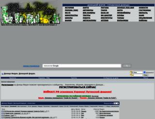 doneckforum.com screenshot