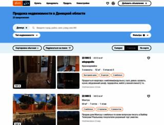donetsk.etag.com.ua screenshot