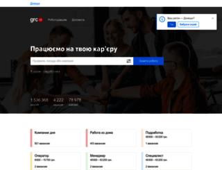 donetsk.hh.ua screenshot