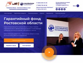 dongarant.ru screenshot
