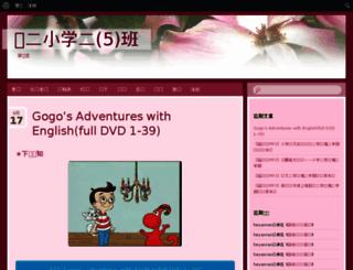 donger.zhmail.com screenshot