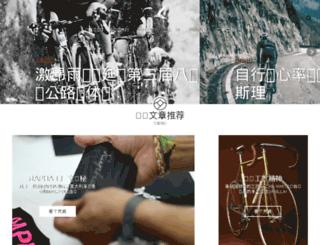 dongfanghong.com.cn screenshot