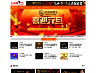 dongfengenglish.com screenshot
