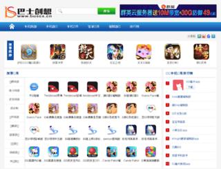 dongguanxx.buscx.cn screenshot