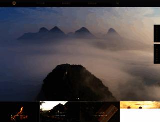 donghuasi.com screenshot
