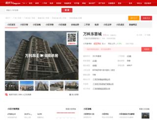 donghuichengwk.soufun.com screenshot
