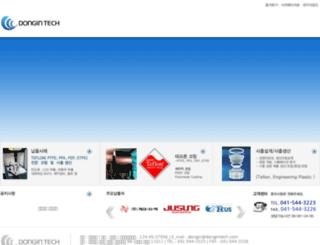 dongintech.com screenshot