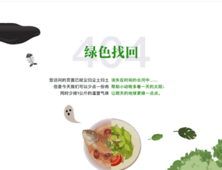 dongluyuan.com screenshot