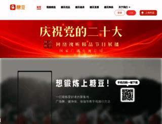 dongman.tangdou.com screenshot