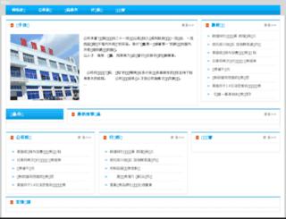 dongmannet.com screenshot