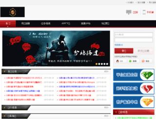 dongsenkamun.11ka.cn screenshot