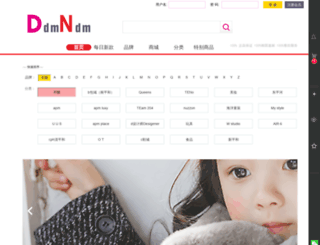 dongxixi.com screenshot