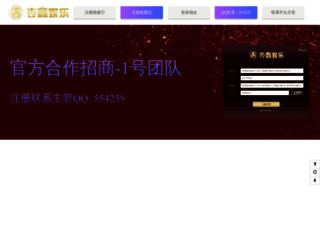 dongzu8.com screenshot