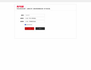 donjojo.com screenshot