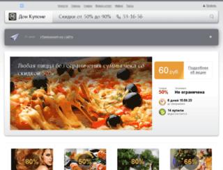 donkupone.ru screenshot