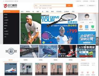 dono.com.cn screenshot