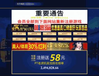 donomy.com screenshot