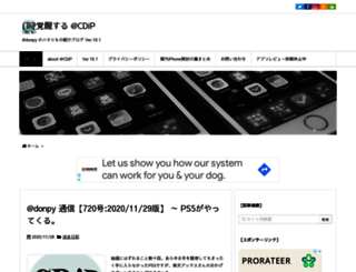 donpy.net screenshot
