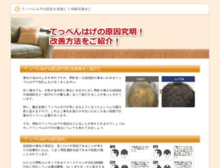 dontfilterme.net screenshot