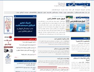 donya-e-eqtesad.net screenshot