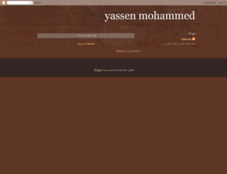donyaalm3lomat.blogspot.com screenshot