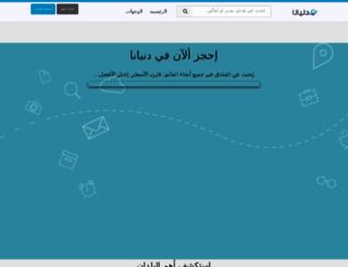 donyana.com screenshot