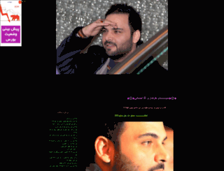 donyayeehsan.blogfa.com screenshot