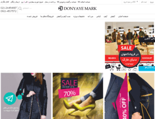 donyayemark.net screenshot