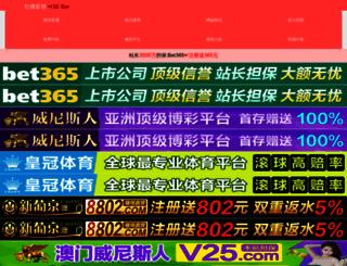 doo-nung.com screenshot