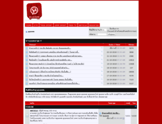 dooballsod.com screenshot