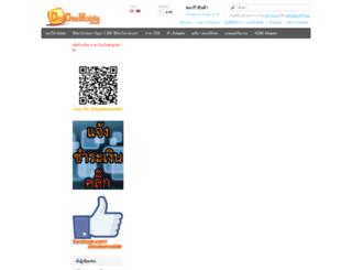 doodeemobile.com screenshot