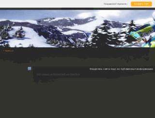 doodleayandexru.fo.ru screenshot