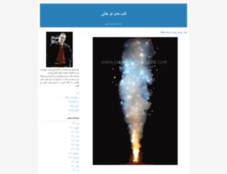 doomanpix.blogfa.com screenshot